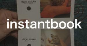 【さすけの写真集】instantbookが届いた!&instagramを使ったグッズ作成サービス