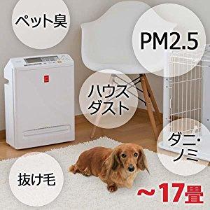 人とペットの快適な暮らしをお手伝い ペット臭・PM2.5にも対応