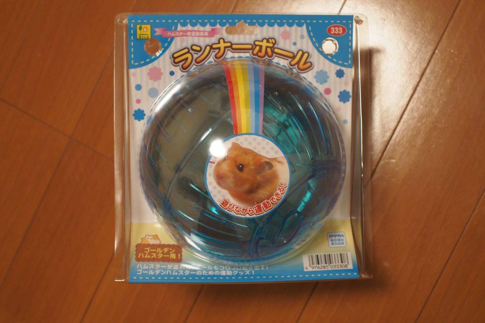 ランナーボールを買ってみた!賛否両論あるこの商品を実際に使ってみた感想