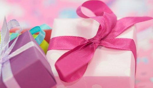 【無料】デグー用品のプレゼントしてます。受け取り方法をご紹介【amazon】